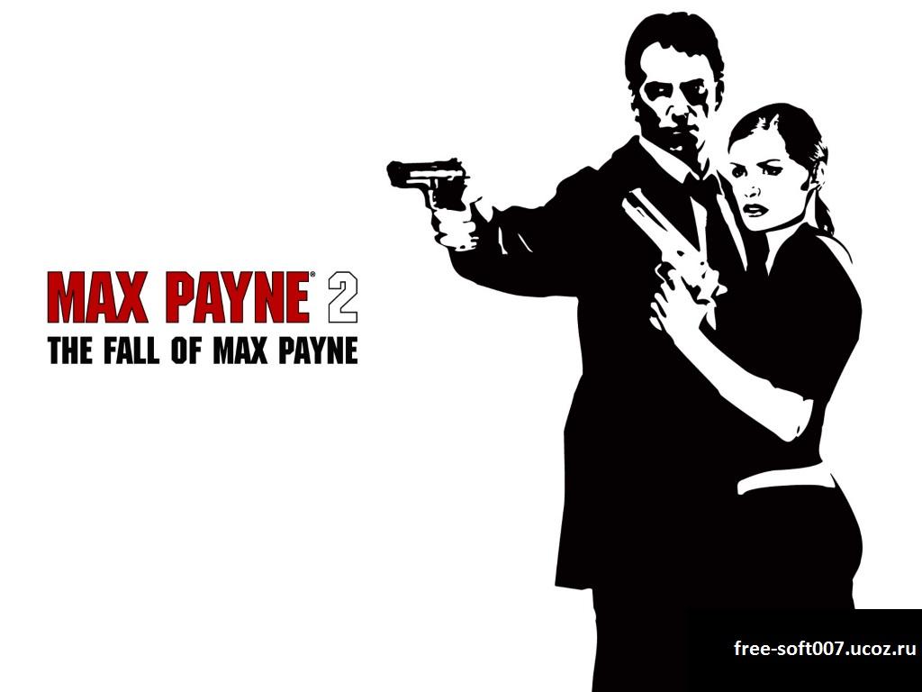 Коды На Игру Макс Пейн 2 Спрут