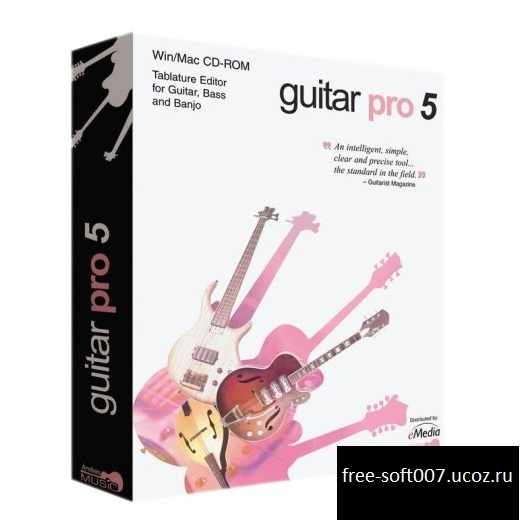 Guitar Pro - всем известный редактор партитур для гитары, бас-гитары