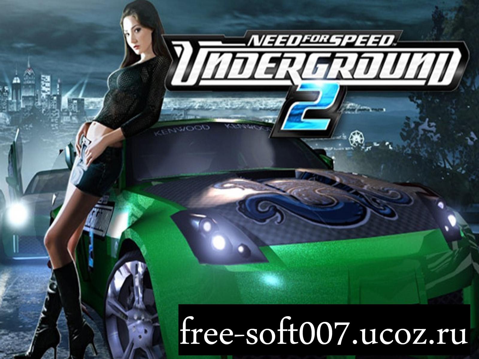 need for speed underground 2 code cd key